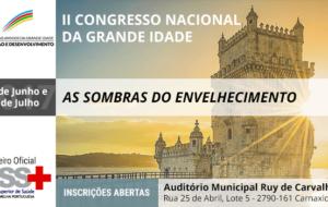 II Congresso Nacional da Grande Idade 2017 – Site online