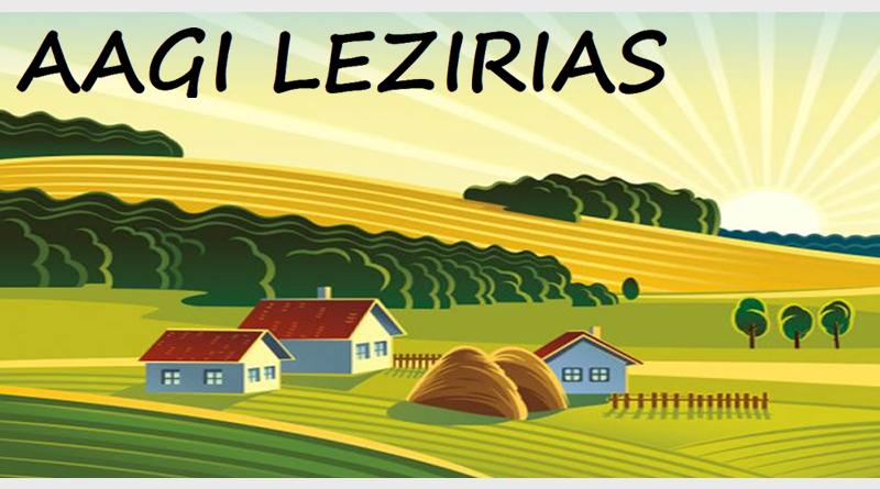 banner-aagi-lezirias